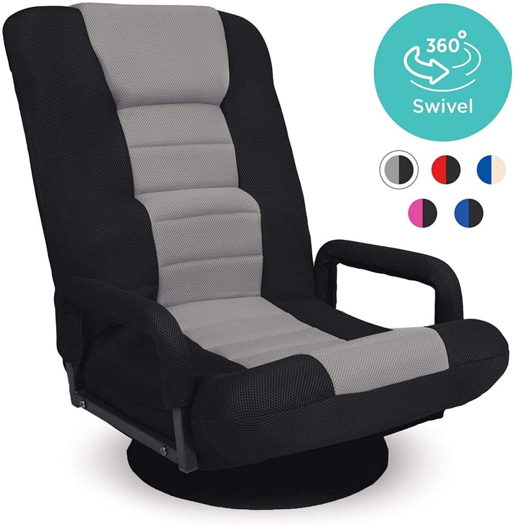 Best Choice Products Swivel Floor Chair